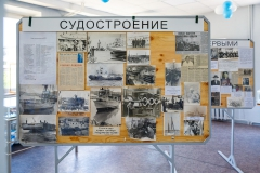 Museum-NSRZ-003