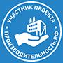 Участник проекта Производительность.рф